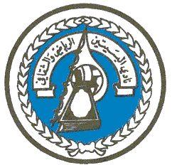 1945, Busaiteen Club (Busaiteen, Bahrain) #BusaiteenClub #Busaiteen #Bahrain (L11219)