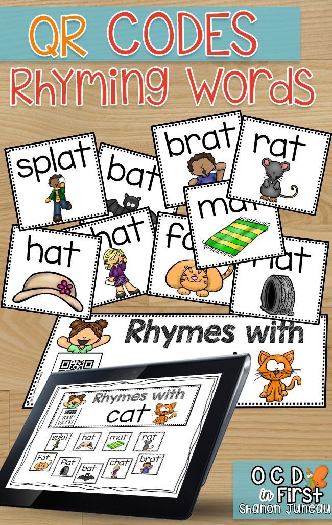 This rhyming center focuses on short vowel words to help students with rhyming words.  Here's a list of the words to rhyme with: cat, hen, pet, man, bar, dad, red, pit, tap, frog, shag, shack, pig, hop, hut, run.  This product comes with a self-checking guide for students to use after they match up their rhyming words, OR they can use the QR codes which shows all the pictures that should be under their rhyming word.