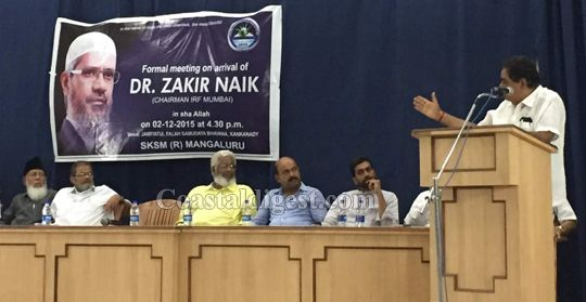 Mangaluru, Dec 3: Dr Zakir Naik, an internationally acclaimed Islamic orator and the founder of Mumbai-based Islamic Research Foundation, will be addressing the people of Mangaluru on January 3, 2016.