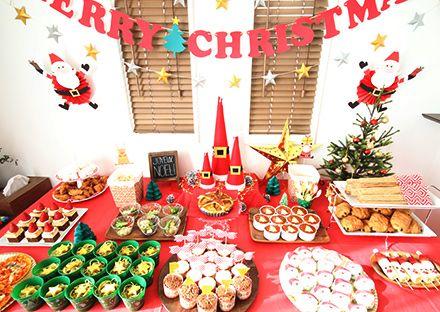 #クリスマスパーティー #xmas #クリスマス #DIY #パーティー演出 #クラフト #craft #クリスマス料理 #food #アイデア #idea