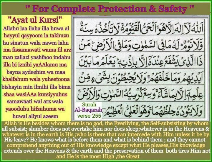 Ayatul Kursi- Surah Baqarah verse 255 for protection and safety
