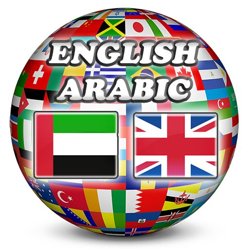 English Arabic dictionary translator is a English to Arabic translation app free for download on Android (this app is also a Arabic English dictionary translator with Arabic to English translation, including voice translator text to speech tts and speech to text as well). <p>This English Arabic translator or Arabic English translator also provides saved words, phrases, and sentences for offline learning. You can make your own offline travel phrase book and learn the vocabulary offline…