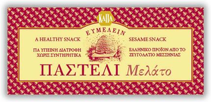 KAPA Evmelin Pasteli Soft  Ingredients: Sesame, glucose, sugar, honey.