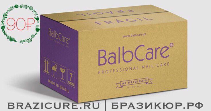Стоимость одной упаковки всего 90 рублей!!! При покупке 90 упаковок и более. Соотношение перчаток и носков может быть любым. *В одну упаковку входит пара перчаток/носков с эмульсией, одноразовая пилочка, одноразовая палочка из апельсинового дерева для кутикул.  Для заказа и дополнительной информации:  www.brazicure.ru |  www.balbcare-shop.com |  Бразикюр.рф Вы можете сделать заказ или уточнить любой возникший у вас вопрос, написав нам на почту:  info@balbcare-shop.com или здесь, в direct