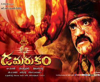 Damarukam Movie Review. dont miss