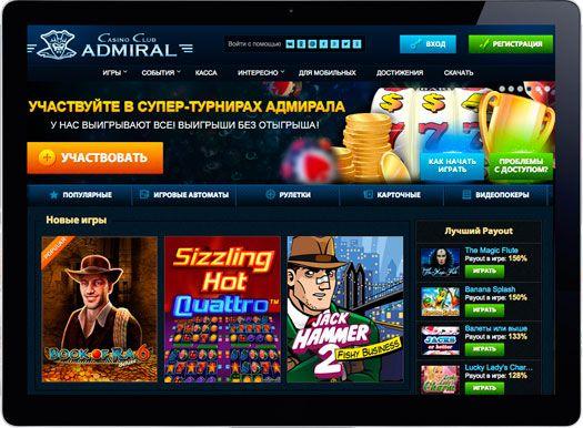 Краткий обзор казино