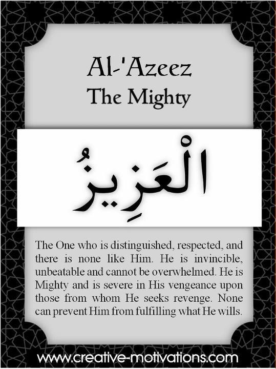 Day 9: Al-Azeez