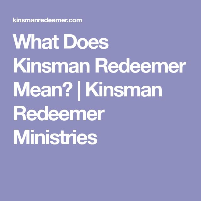 What Does Kinsman Redeemer Mean? | Kinsman Redeemer Ministries