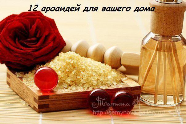 Gallery.ru / Фото #1 - бытовые полезности и просто интересности жизни 2 - semynova