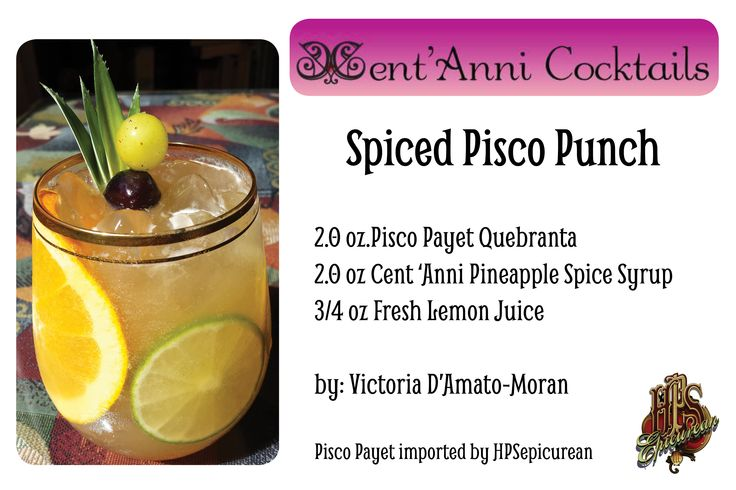 Spiced Pisco Punch, perfect a fall evening