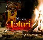 Happy Lohri SMS in Punjabi for All Relatives Family