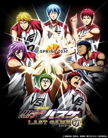 flirting games anime free full movie hd