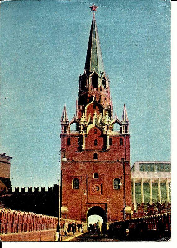 Trinity Tower of Kremlin  Vintage Russian Postcard by LucyMarket