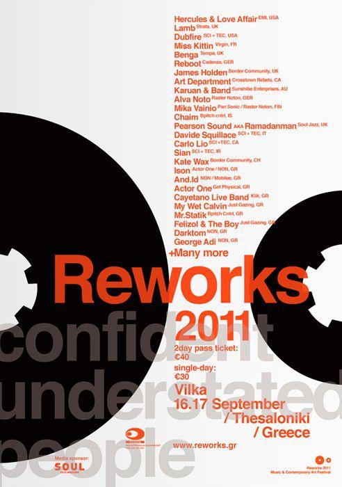 Le Reworks est mis en emphase parce qu'il est en gras et rouge en plus d'être beaucoup plus gros que les autres mots.