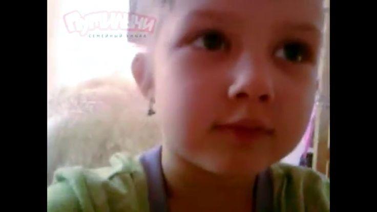 Песня бабушке - Дочка нашла старый телефон ПРИКОЛЫ С ДЕТЬМИ СЕМЬЯ