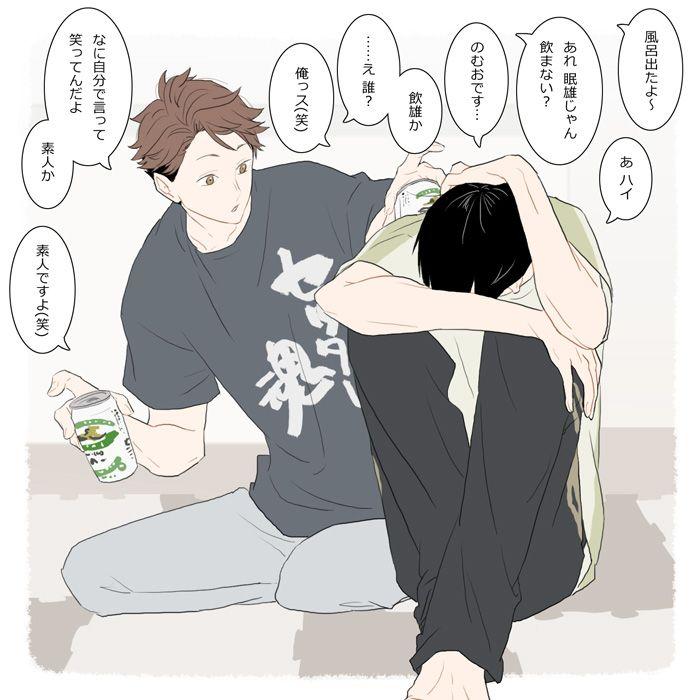 ばに on twitter haikyuu anime twitter
