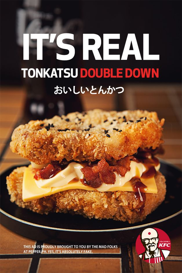 I wish this was real .. Tonkatsu Double Down .. wait! There's a recipe! I can make my own! Awesome.
