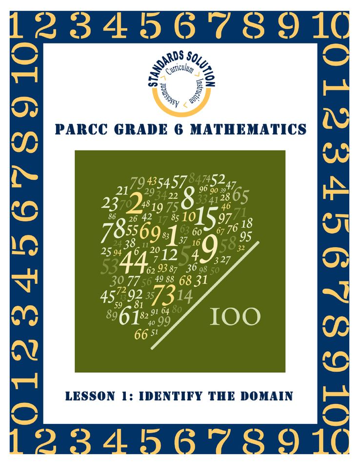 11 best PARCC 6th Grade Math Lesson Plan Samples images on Pinterest ...