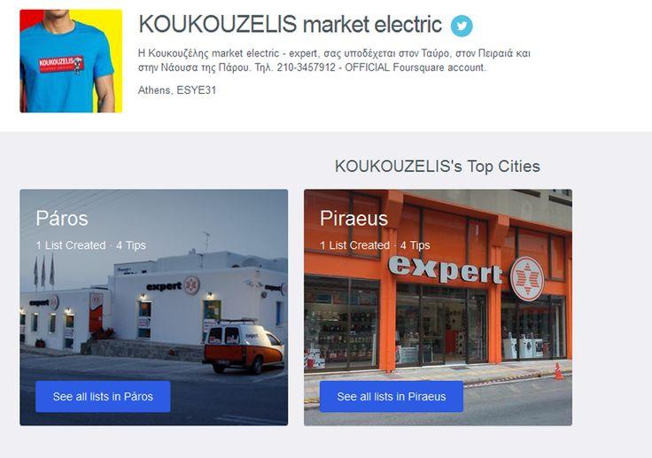 Ακολουθήστε μας στο Foursquare. >> foursquare.com/koukouzelis