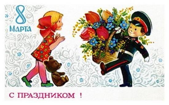 Открытки к 8 Марта из СССР