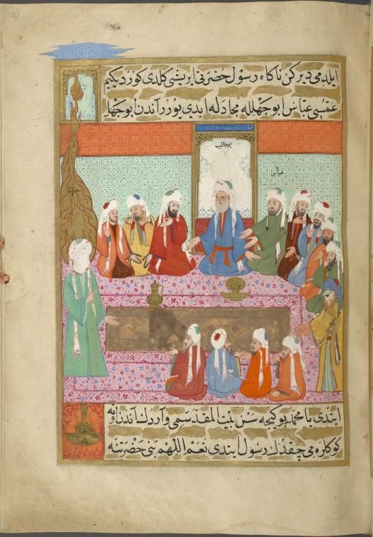 Abû Tâlib, 'Abbâs ibn al-Muttalib, and other leaders of the Quraysh question Muhammad about his miraculous night journey.
