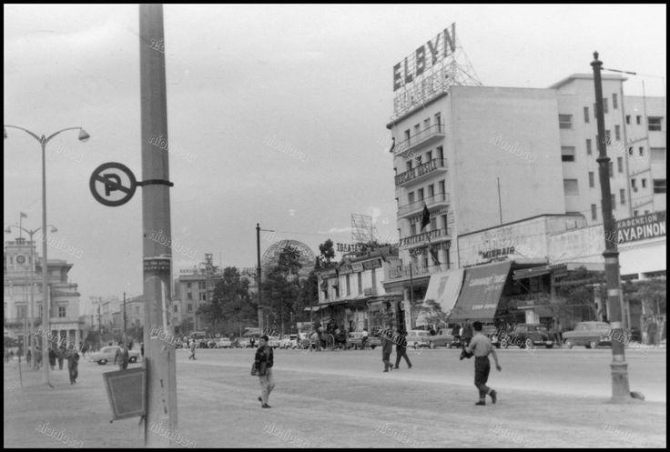 Ακτή Μιαούλη, 1960.