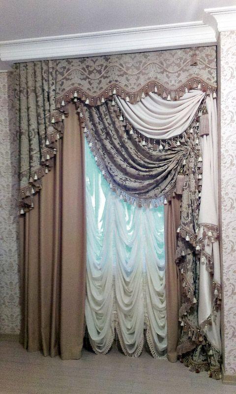Шторы в классическом стиле – фото работ. Дизайн и пошив штор в стиле Классика   Салон «Текстильные штучки»