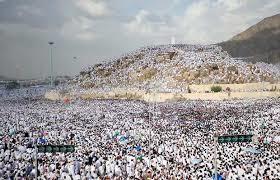 Glorious Hajj!