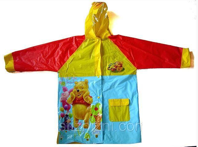 Дождевик плащ камуфляж детский китай