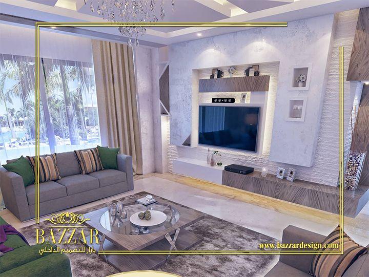 Interiordesign Decoration Design Decor Luxury Bazzardesign Ksa Room Diy Design Modern House