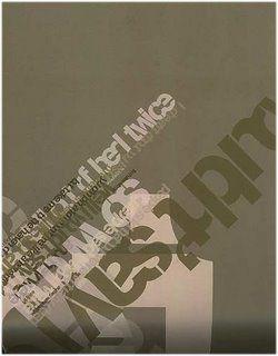 flux design: Michael Worthington {true experimentation} p.115 Radical Type Design