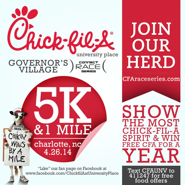 Want to win 10 FREE Milkshakes from Chick-Fil-A? Follow @chickfilauniversity and repost the image displayed below using the hashtag #govvillage5k