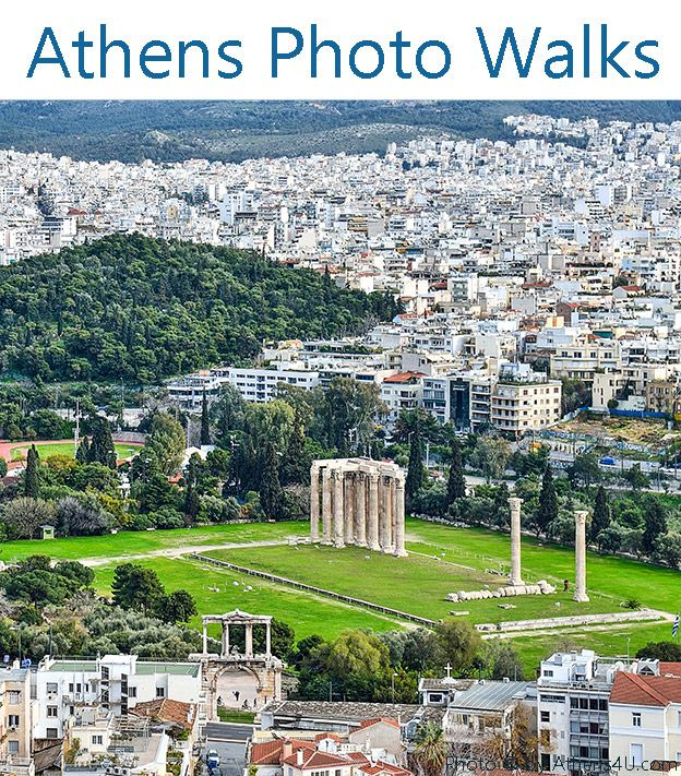 Athens Photo Walks. Let our friendly photographer/guides take you to the best places for incredible photos in Athens, Greece.