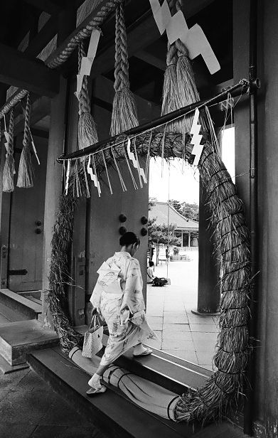 Heian shrine, #Japan  京都 平安神宮             ( 門上為注連繩 - shimenawa )