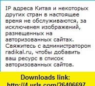 The human revolution Ashley Montagu ,   ,  , ASIN: B0006BMYFW , tutorials , pdf , ebook , torrent , downloads , rapidshare , filesonic , hotfile , megaupload , fileserve