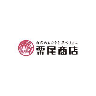 栗尾商店のロゴ:まっすぐにやわらかいロゴ | ロゴストック