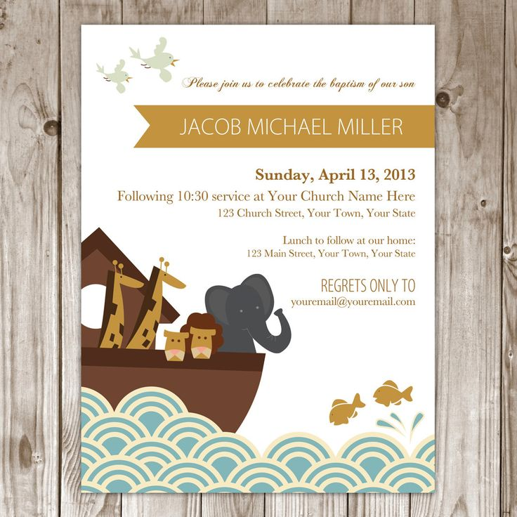 Noah's Ark Baptism Invitation by PeaSizeDesign on Etsy, $30.00
