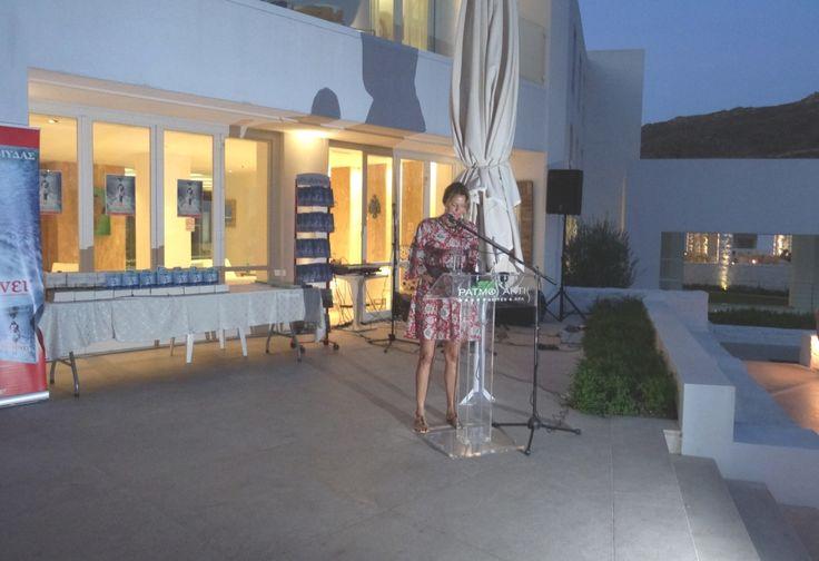 Mrs. Balatsinou, talking about the book. #patmosaktis
