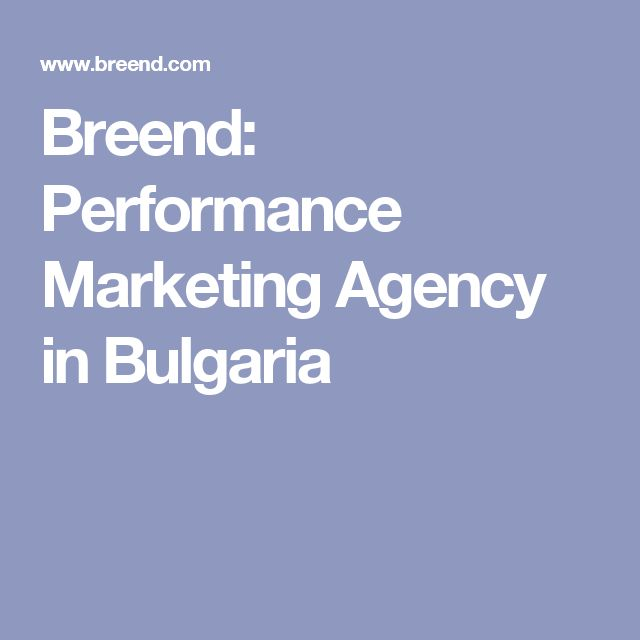 Breend: Performance Marketing Agency in Bulgaria