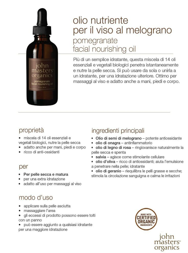 Olio nutriente per il viso al melograno