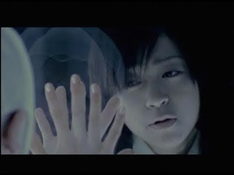 "Utada Hikaru - FINAL DISTANCE Hikki's 8th single, released on Jul. 25, 2001. This ballad was the theme track of her 2nd album ""Distance."" This was director Kazuaki Kiriya's first music video for Hikki. ( quoted from Hikki's channel of Youtube )"