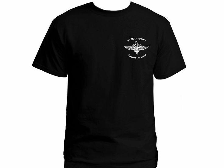 Israel Army IDF Elite Unit Sayeret Matkal Commando ZAHAL black t-shirt #jewish #jewish#army #military  #tshirt #tshirts #clothes #etsy #etsyseller #etsyshop #ops #specialforce #idf #zahal#matkal