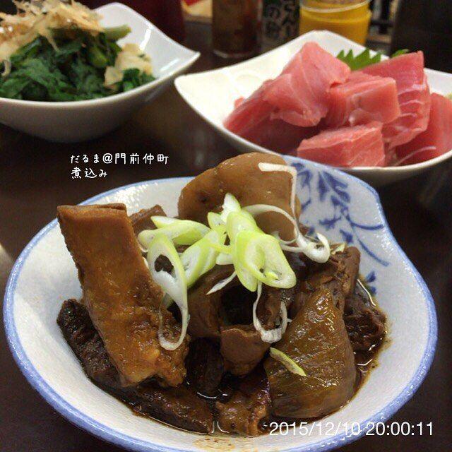 WEBSTA @ ogu_ogu - 151210 だるま@門前仲町#まぐろぶつ #煮込み #居酒屋 #izakaya #門前仲町 #だるま #dinner #晩飯 #夕食 #japanesefood #和食 #foodporn #instafood #foodphotography #foodpictures #food #webstagram #instagram #foodstagram #foodpics #yummy #yum #food #foodgasm #foodie #instagood #foodstamping #sharefood #delicious