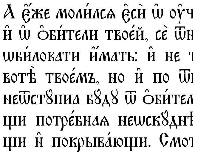 Cyrillic/Old Church Slavonic (Eastern Orthodox)