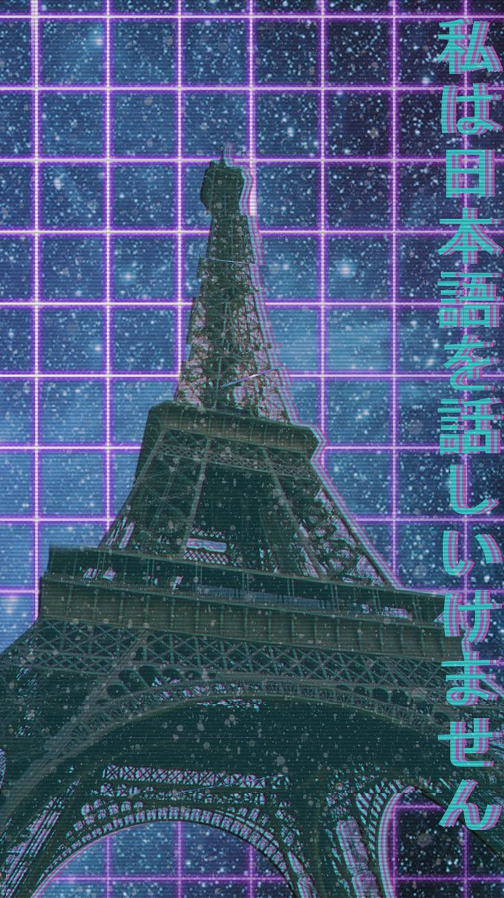 Vaporwave iphone wallpaper 2 by Minty-Paws