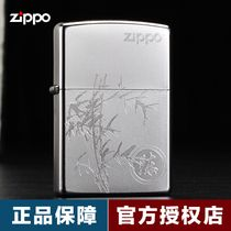 United States original authentic genuine Zippo lighters frosted plum Orchid bamboo and chrysanthemum Chinese surnames lettering style