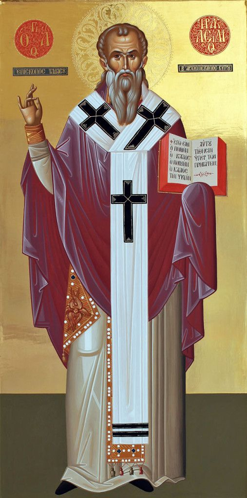 Constantine Olarean: the Painter of Saints from Cyprus   PEMPTOUSIA