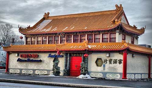 Chinese Food Newton New Jersey