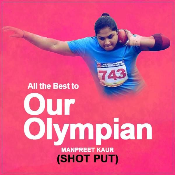 My best wishes to ‪#‎ProudPunjabi‬ Manpreet Kaur who is taking part in SHOT PUT event in ‪#‎RioOlympics‬. She has won a Gold medal in South Asian Games at Guwahati in 2016 and is the National Record Holder with 17.96m. Go for the Gold, Manpreet! #sports   #congratulations   #wishes   #akalidal