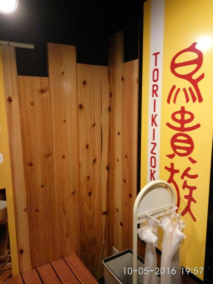 Yakitori pub restaurant TORIKIZOKU (鳥貴族)